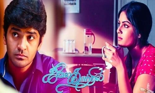 July-Kaatril-2019-Tamil-Movie