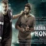 Kadaram-Kondan-2019-Tamil-Movie