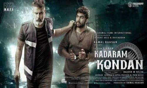 Kadaram-Kondan-2019-Tamil-Movie