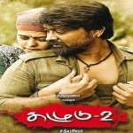 Kazhugu-2-2019-Tamil-Movie