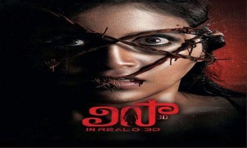 Lisaa-2019-Tamil-Movie