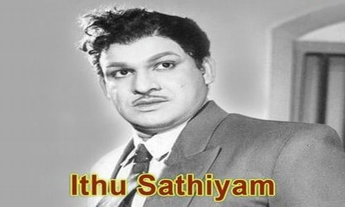 Idhu-Sathiyam-1963-Tamil-Movie