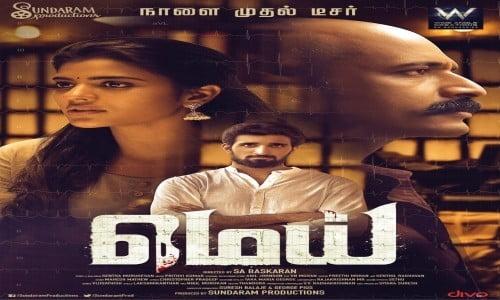 Mei-2019-Tamil-Movie