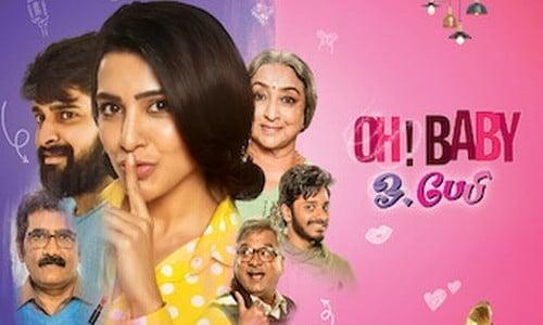 Oh!-Baby-2019-Tamil-Movie