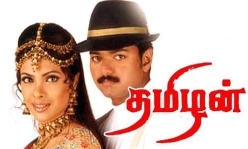 Thamizhan-2002-Tamil-Movie