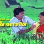 Mann-Vasanai-1983-Tamil-Movie