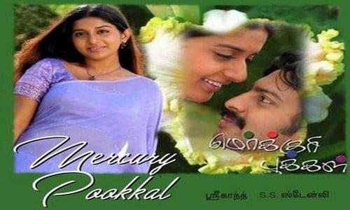 Mercury-Pookkal-2006-Tamil-Movie