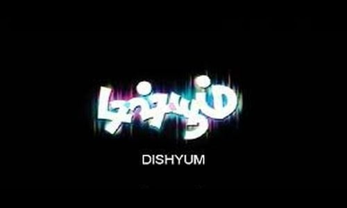 Dishyum-2006-Tamil-Movie