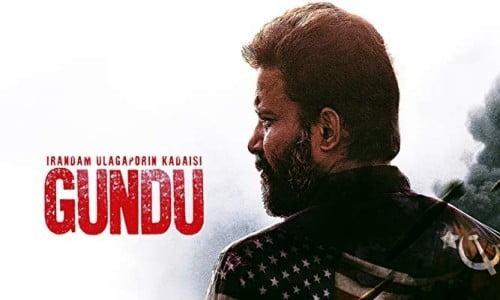 Irandam-Ulagaporin-Kadaisi-Gundu-2019-Tamil-Movie
