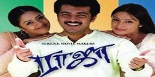Raja-2002-Tamil-Movie