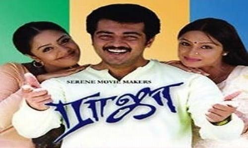 Raja-2002-Tamil-Movie