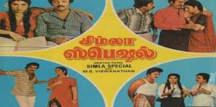 Simla-Special-1982-Tamil-Movie