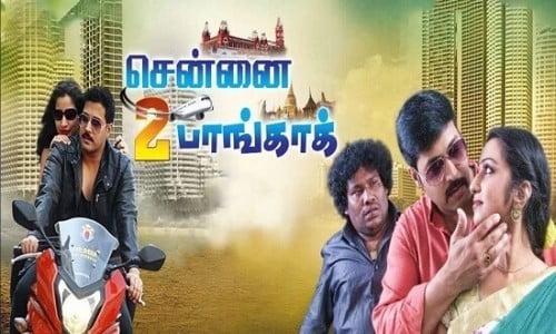 Chennai-2-Bangkok-2019-Tamil-Movie