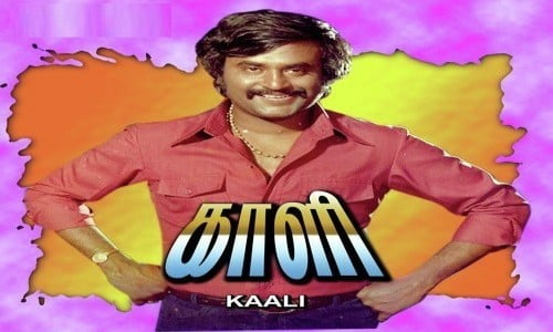 Kaali-1980-Tamil-Movie