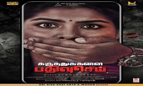 Karuthukalai-Pathivu-Sei-2019-Tamil-Movie