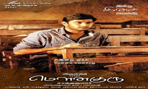 Mouna-Guru-2011-Tamil-Movie