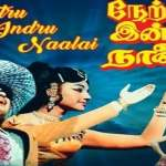 Netru-Indru-Naalai-1974-Tamil-Movie