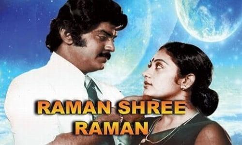 Raman-Sreeraman-1985-Tamil-Movie