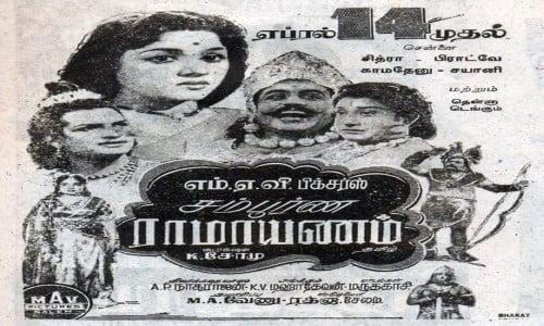 Sampoorna-Ramayanam-1958-Tamil-Movie