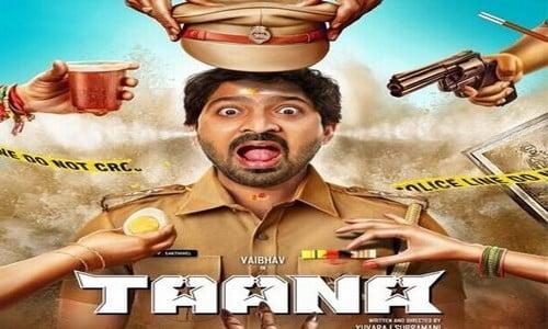 Taana-2020-Tamil-Movie