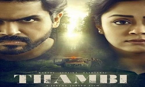 Thambi-2019-Tamil-Movie