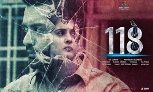 118-2019-Tamil-Movie