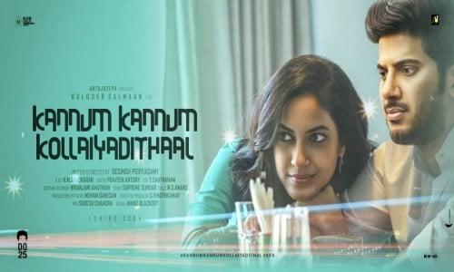 Kannum-Kannum-Kollaiyadithaal-2020-Tamil-Movie