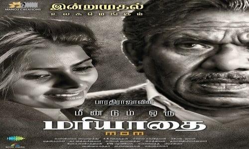 Meendum-Oru-Mariyathai-2020-Tamil-Movie