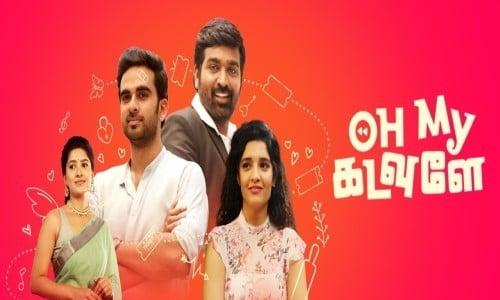 Oh-My-Kadavule-2020-Tamil-Movie