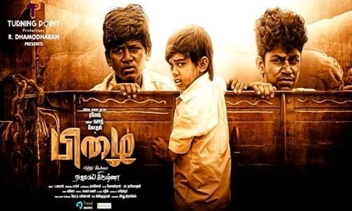 Pizhai-2020-Tamil-Movie
