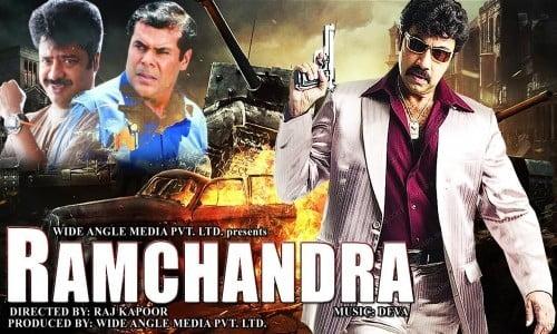 Ramachandra-2003-Tamil-Movie