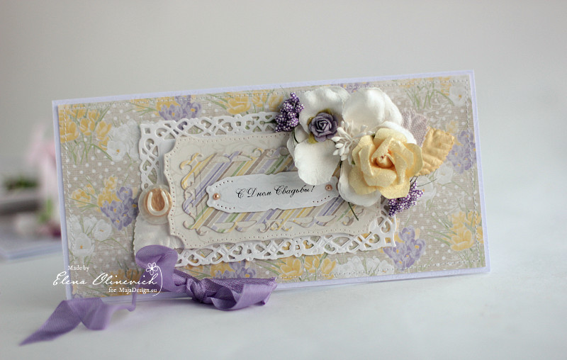 Wedding Envelope for Maja Design by Elena Olinevich2