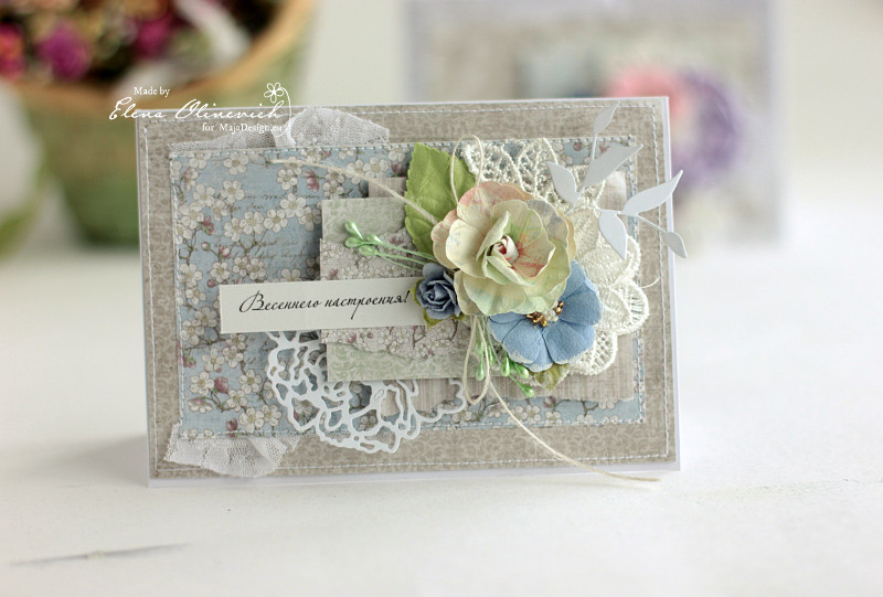 Spring Card by Elena Olinevich for Maja Design3