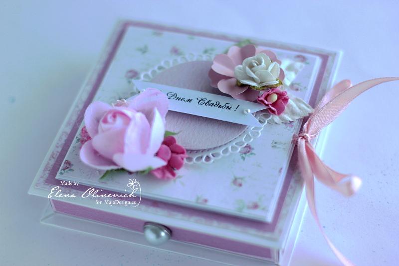 Gift_Box_Sofiero_MajaDesign_by_Elena_Olinevich_04