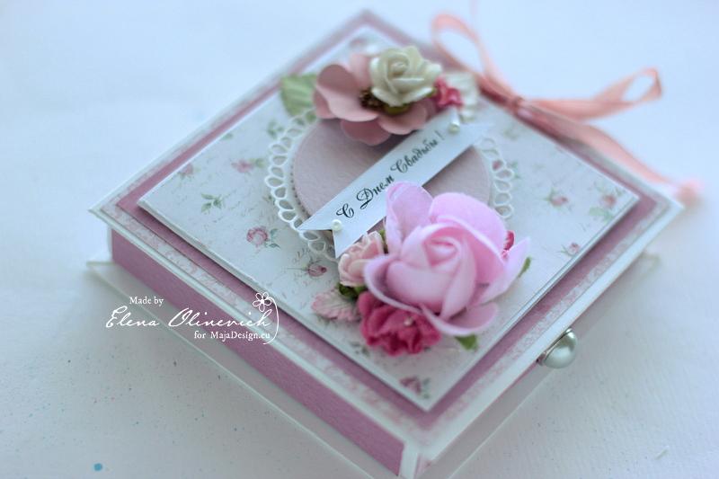 Gift_Box_Sofiero_MajaDesign_by_Elena_Olinevich_05