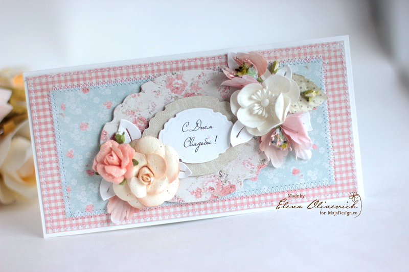 Wedding_Gift_card_by_Elena_Olinevich_MajaDesign3