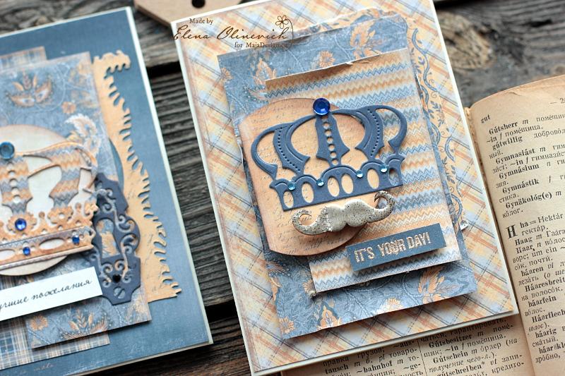 Handmade_Card_King_by_Elena_Olinevich1