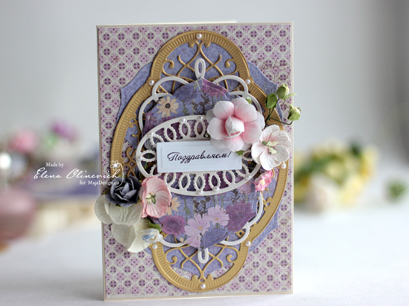 Lilac_Cards_Maja_Design_Elena1