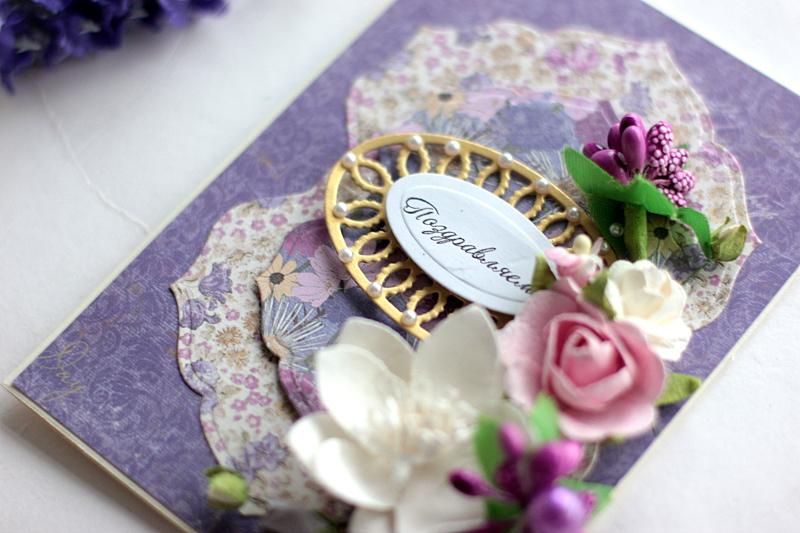 Lilac_Cards_Maja_Design_Elena4a