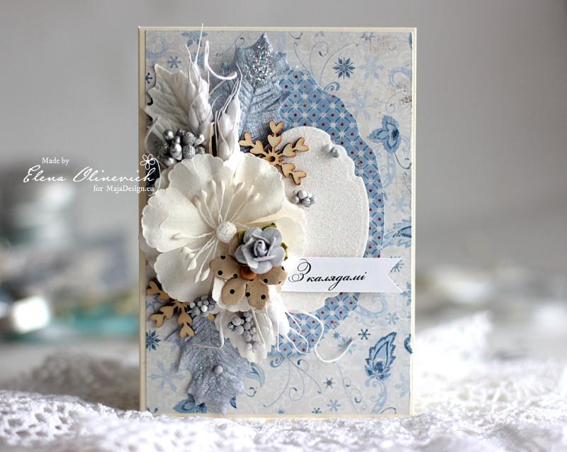 Wonderful_Winter_Cards_01