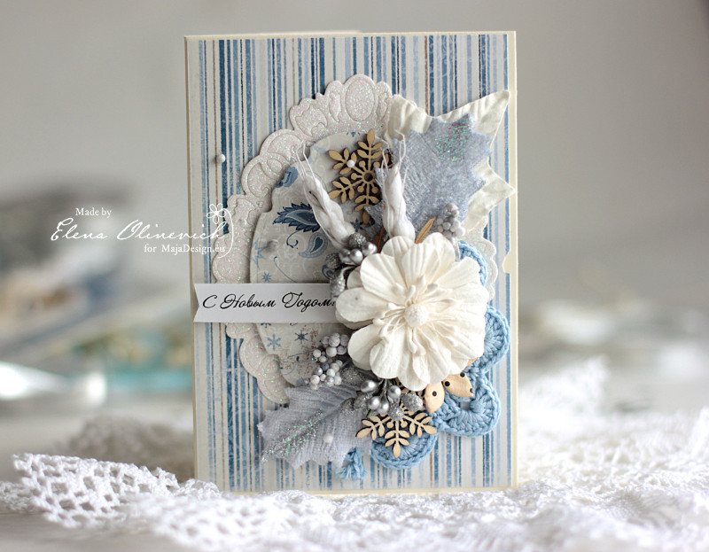 Wonderful_Winter_Cards_02