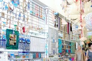 Athens shops