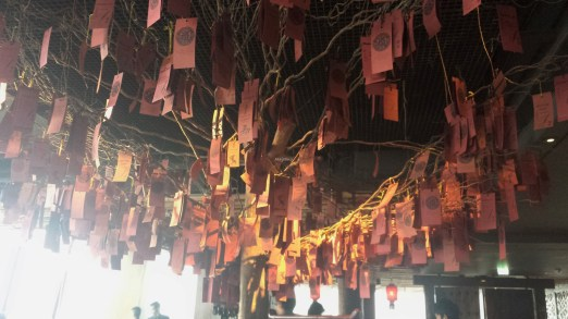Hutong tree, The Shard