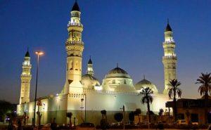 masjid-quba-front