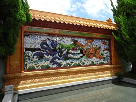 Dragon Wall, Chinese Garden of Friendship