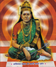 Aadimaya swarup swami