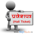 Hall Ticket