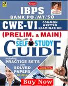 ibps_exam