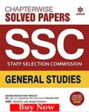 ssc-exam