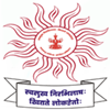 Maharashtra Public Service Commission Recruitment